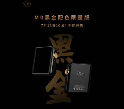M0黑金配色限量版全网开售。